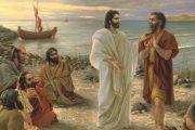 Evangelio del 29 de mayo del 2020
