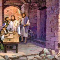 Evangelio del 16 de enero del 2021